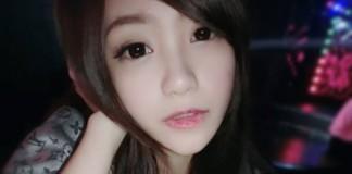 Mina 花花