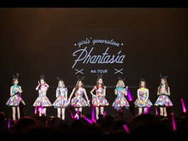 Phantasia 台北站