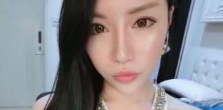 Vivian Shao