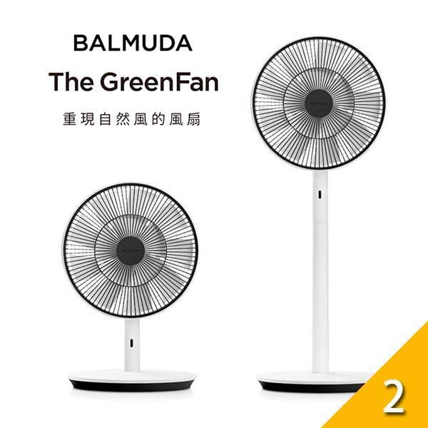 The GreenFan 日本綠色風扇