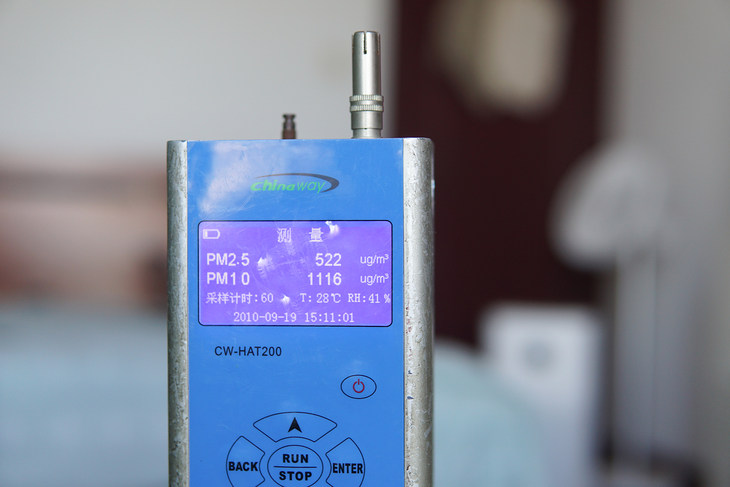PM2.5濃度初始值為522微克每立方米